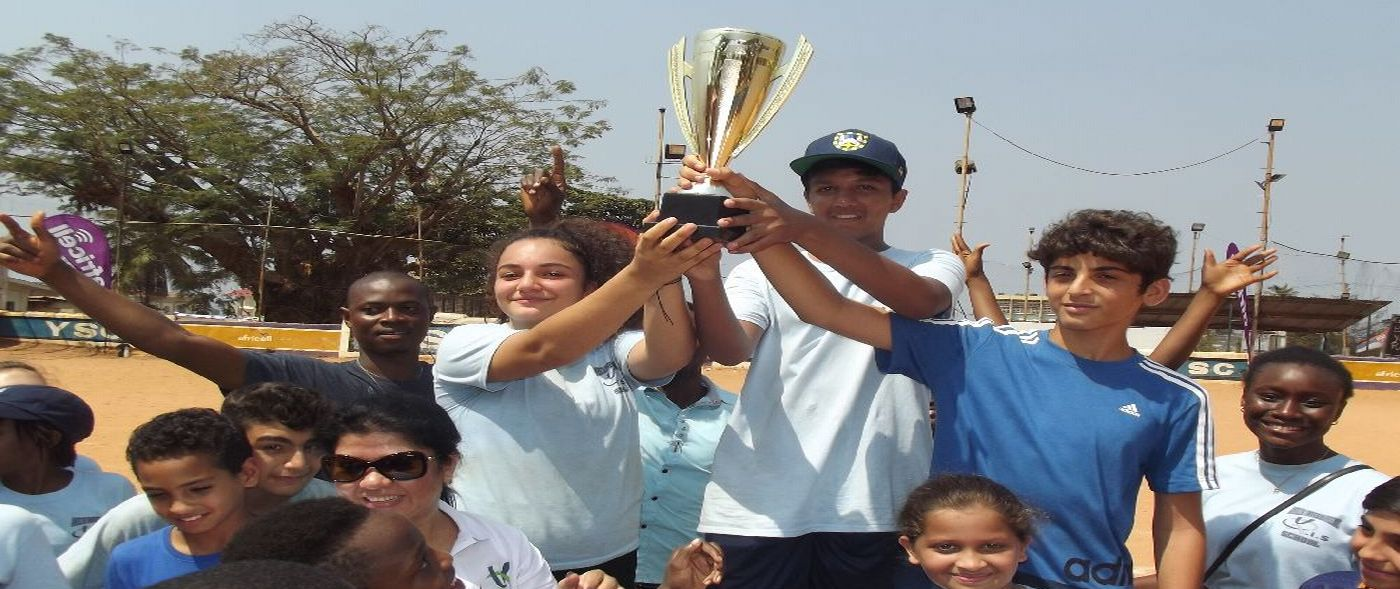 Ayoub Inter Houses Sports